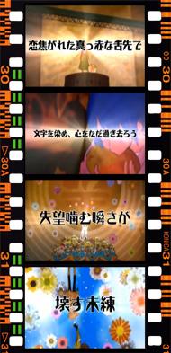 dosokai_3.jpg
