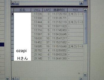 09123002.jpg