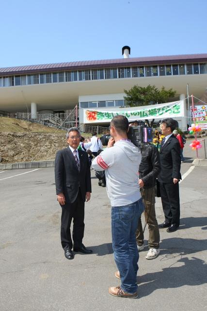 2010 弘前市弥生いこいの広場  開場式 葛西憲之新弘前市長
