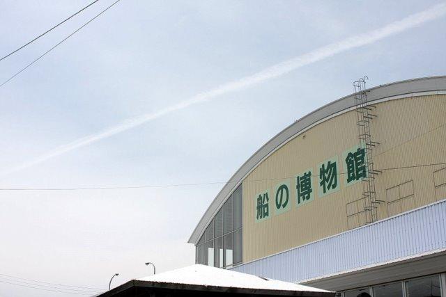 北前船寄港地フォーラム青森in青森 みちのく漁船博物館