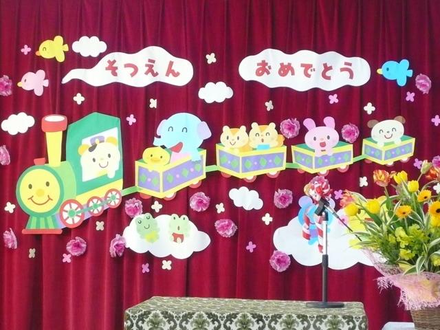 卒園式 保育園 記念撮影