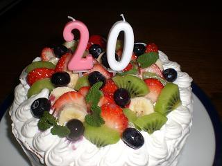 二十歳ケーキ