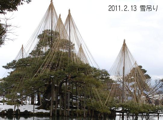 kenroku_02
