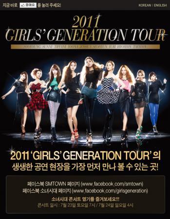 girls_2[1]