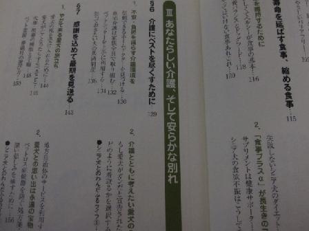 aiken-3.jpg
