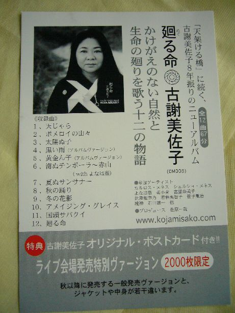 okinawa4.jpg