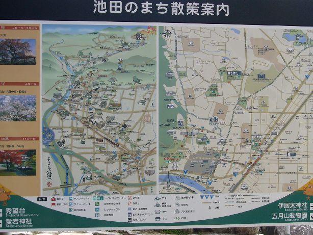 satukiyama7.jpg