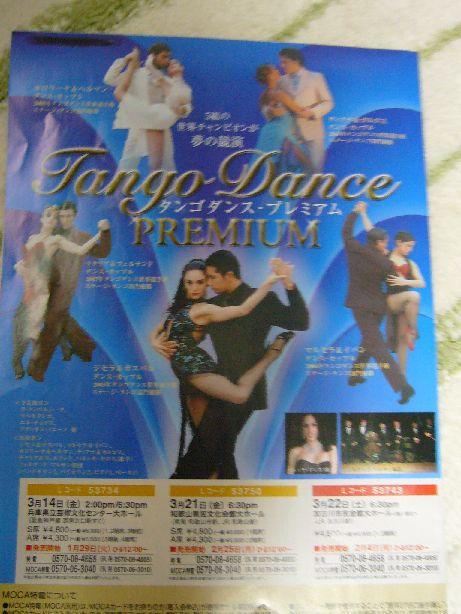 tango13_1.jpg