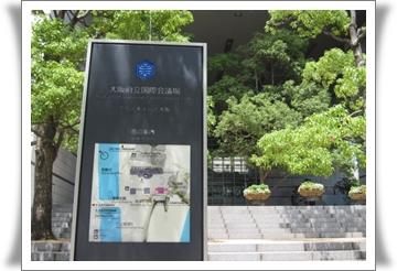usinohi1.jpg