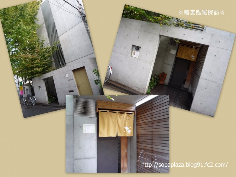 21.手打ち蕎麦 銀杏(店構え)