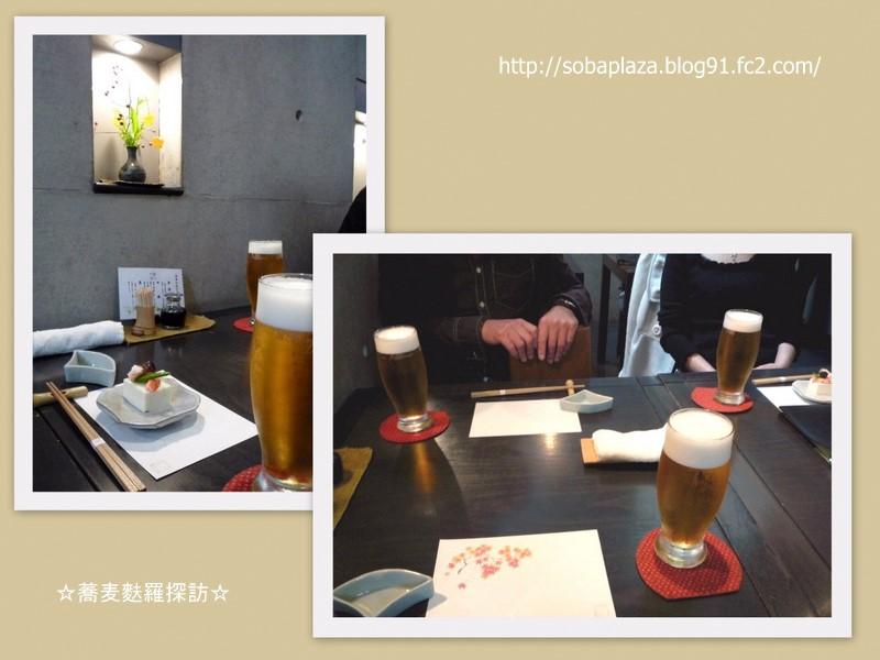 21.手打ち蕎麦 銀杏(店内)