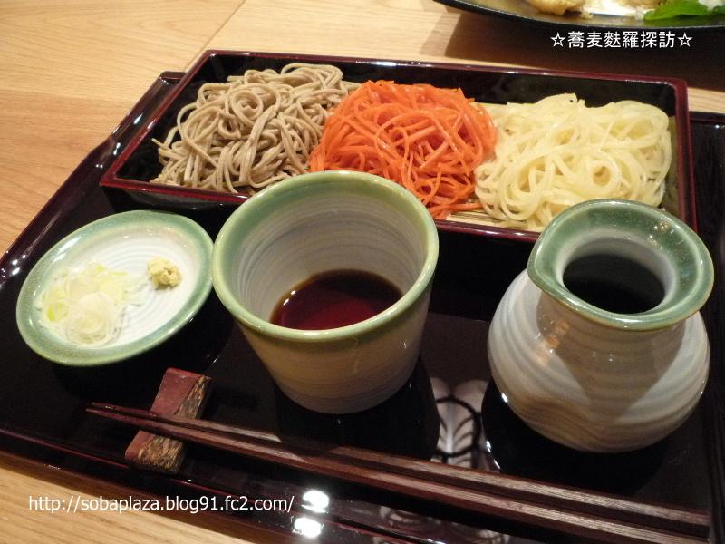 2.手打ち蕎麦 萱草庵 (三色そば)