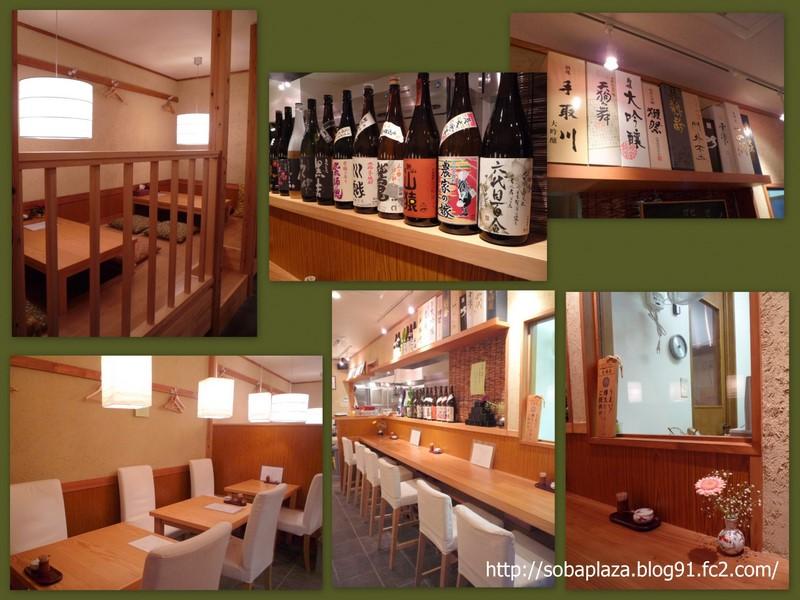 2.千葉市 蕎麦 さくら井 (店内)