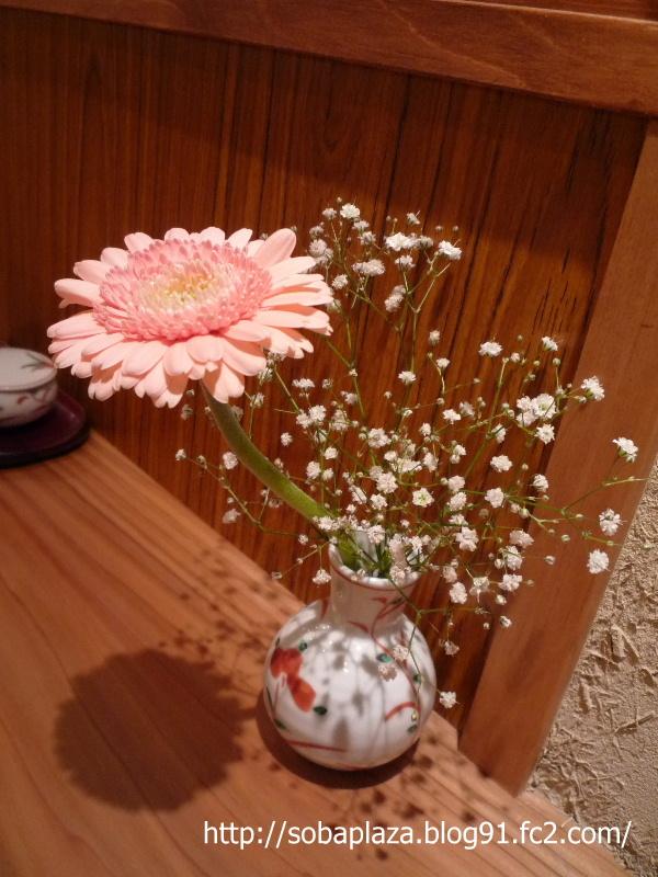 2.千葉市 蕎麦 さくら井 (15)