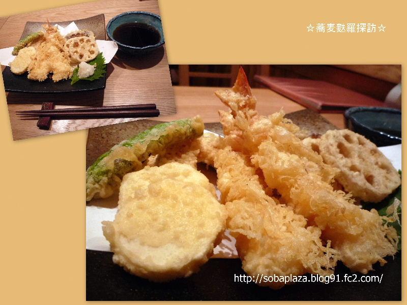 2.手打ち蕎麦 萱草庵 (天ぷら盛合せ)