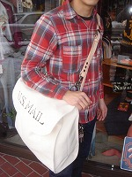 mail bag-1jpg