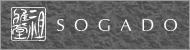 伝統の漆器ブランド「祖雅堂」