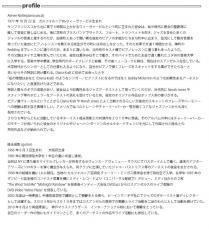tokunaga2.jpg