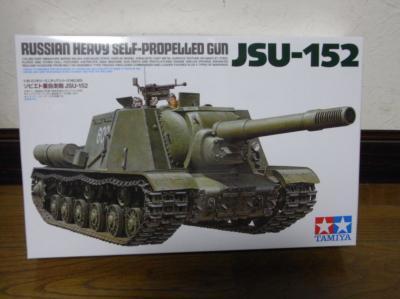 JSU-152.jpg