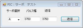 servo-pic.jpg