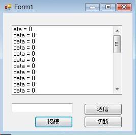 vcpp_test12.jpg