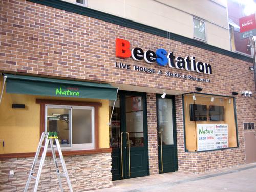 beestation1