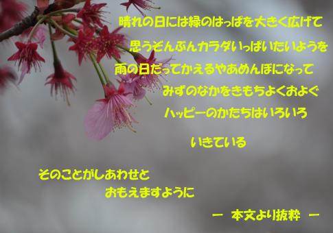100422-3