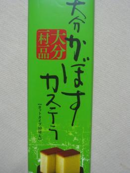 IMG_8368-201004.jpg