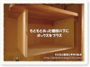 100124_01.jpg