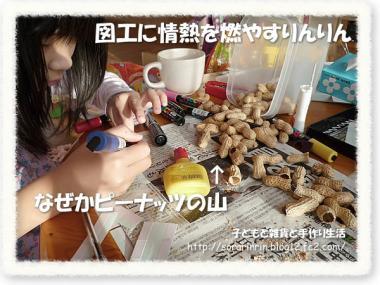 100202_01.jpg