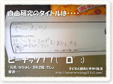 100202_04.jpg