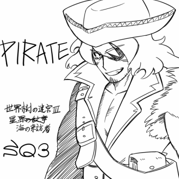 SQ_pirate_s.png