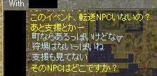101209.jpg