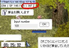 101211e4-2.jpg