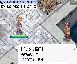 101211f.jpg
