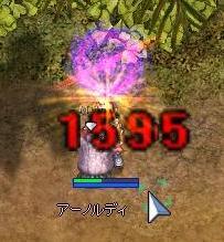 101211j2.jpg