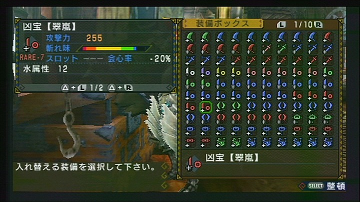 2011.1.30 武器