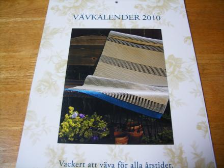 VAVカレンダー2010