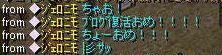 RedStone 09.12.04[00]