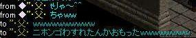 RedStone 09.11.30[04]