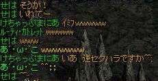 RedStone 09.11.30[09]