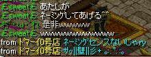 RedStone 09.12.03[01]