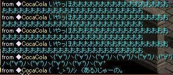 RedStone 09.11.28[01]