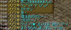 RedStone 09.12.06[04]