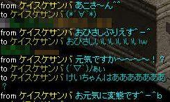RedStone 09.12.07[03]