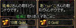 RedStone 09.12.07[10]