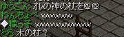 RedStone 09.12.06[09]マニア0