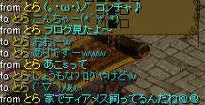 RedStone 09.12.12[03] (2)