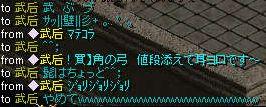 RedStone 09.12.10[02]