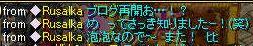 RedStone 09.12.28[00]